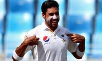 Pacer Imran hopeful of troubling Australians in upcoming Test series