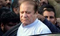 No change in stance on Nawaz Sharif's surety bonds: PML-N