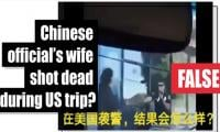 Chinese official's wife shot dead during US trip?