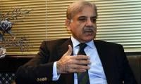Shehbaz calls important PML-N meeting tomorrow
