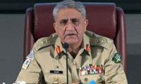 Army Chief General Bawja lauds role of FC in bringing stability in KP
