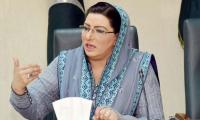 This is how much Firdous Ashiq Awan earns