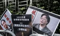Sweden honours detained Gui Minhai despite Chinese threats