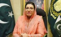 Govt respects the court's decision, says SAPM Firdous