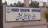 HEC announces final deadline of receiving laptops