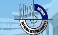 Fake bank accounts case: NAB makes another important arrest
