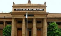 SBP keeps interest rate unchanged at 13.25 percent