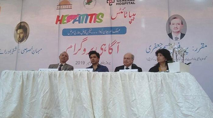 Hepatitis awareness activity held at Altamash Hospital