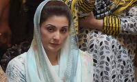 NAB moves Supreme Court against Maryam Nawaz's bail