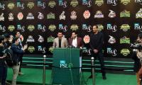 Geo Super Live Streaming PSL 2020 players' draft