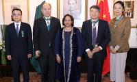 Pakistan's civil awards conferred on Chinese dignitaries in Beijing