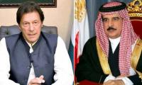 PM Imran to be conferred with Bahrain's highest civilian award