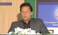 PM Imran tells CM Punjab to publicise anti-corruption efforts