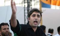 Bilawal Bhutto says Zardari should receive facilities every citizen is entitled to