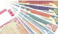 Rs40,000 Prize Bond (Premium) result: December 10, 2019 list of draw 11