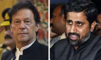 Lahore lawyers' attack: PM Imran praises Fayyaz-ul Hasan Chohan for showing courage