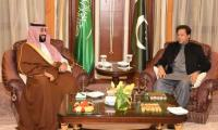 Saudi crown prince personally sees off PM Imran