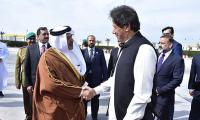 PM Imran accorded red-carpet welcome upon arrival in Bahrain