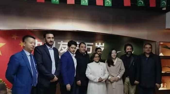 'Pakistan pavilion' opened in Yiwu to boost imports of Pakistani products to China