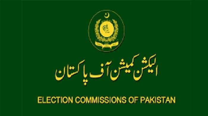 Names of lawmakers who failed to disclose assets disclosed by ECP