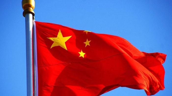 China starts lifting restrictions on foreign investment