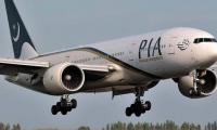 PIA finds 466 fake degree holders working at airline