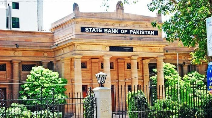 State Bank keeps interest rate unchanged at 13.25%