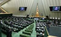Motion for Iran to quit nuclear proliferation treaty enters parliament