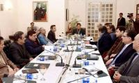 PM Imran directs ministries to fast-track CPEC projects