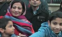 Slain MQM leader Imran Farooq's widow, others to give video statements next week