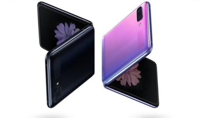 Samsung's Galaxy Z Flip folding smartphone unveiled