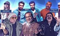 PSL 2020: Rahat Fateh Ali Khan, Aima Baig, Sajjad Ali to perform at opening ceremony