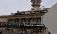 Syria to reopen Aleppo airport to civilian flights