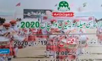 Sibi Mela misprints Nawaz's name, picture instead of PM Imran's on invitation card