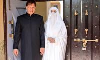 SAPM Awan refutes reports linking Bushra Bibi to changes in Punjab govt