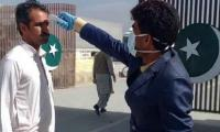 Coronavirus in Pakistan: Live updates