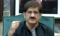 CM Sindh talks about coronavirus prevention measures, wants flights to Iran suspended