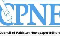 Govt should draft separate legislation for protection of journalists, freedom of media: CPNE