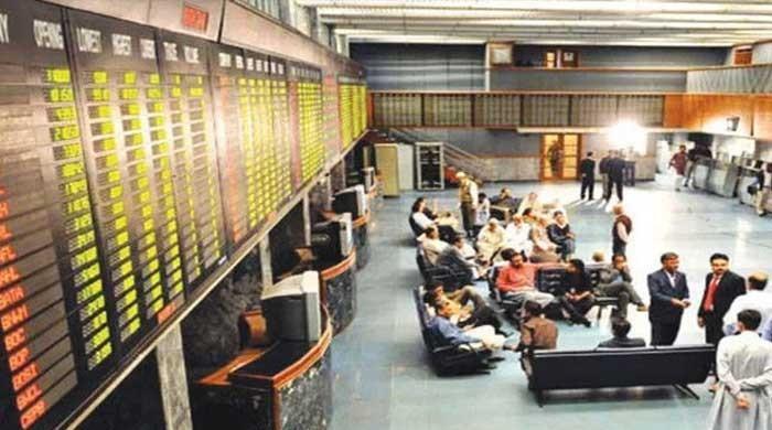 Pakistan stock exchange collapses as KSE-100 index tumbles more ...