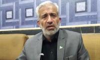 KP MPA Abdul Salam Afridi tests positive for coronavirus