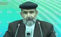 Council of Islamic Ideology urges public to pray at home, adhere to govt's safety guidelines