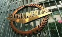 ADB forecasts Pakistan's GDP to shrink, sees rise in inflation in 2020