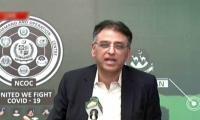 Coronavirus: Pakistan's health system may be tested in coming weeks, warns Asad Umar