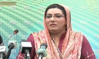 PM Imran has proven there are no 'sacred cows': Dr Firdous Awan on cabinet reshuffle