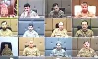 Army leadership discusses evolving coronavirus situation in Corps Commanders' Conference
