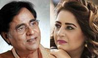 Atiqa Odho reminisces about friendship with Indian singer Jagjit Singh