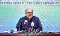 Shahzad Akbar focuses on PML-N, Shahid Khaqan Abbasi in new sugar report 'revelations'