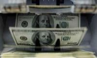 Pakistan's foreign exchange reserves decline to $18.59bn