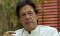 PM Imran forms committee to probe issues faced by women inmates