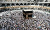COVID-19: Indonesia pulls out of Hajj pilgrimage over virus fears
